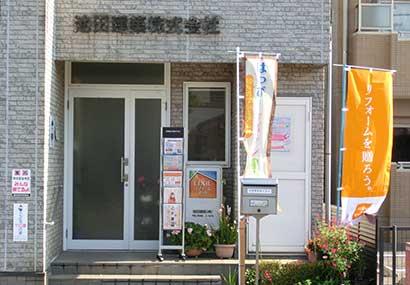 池田建築株式会社