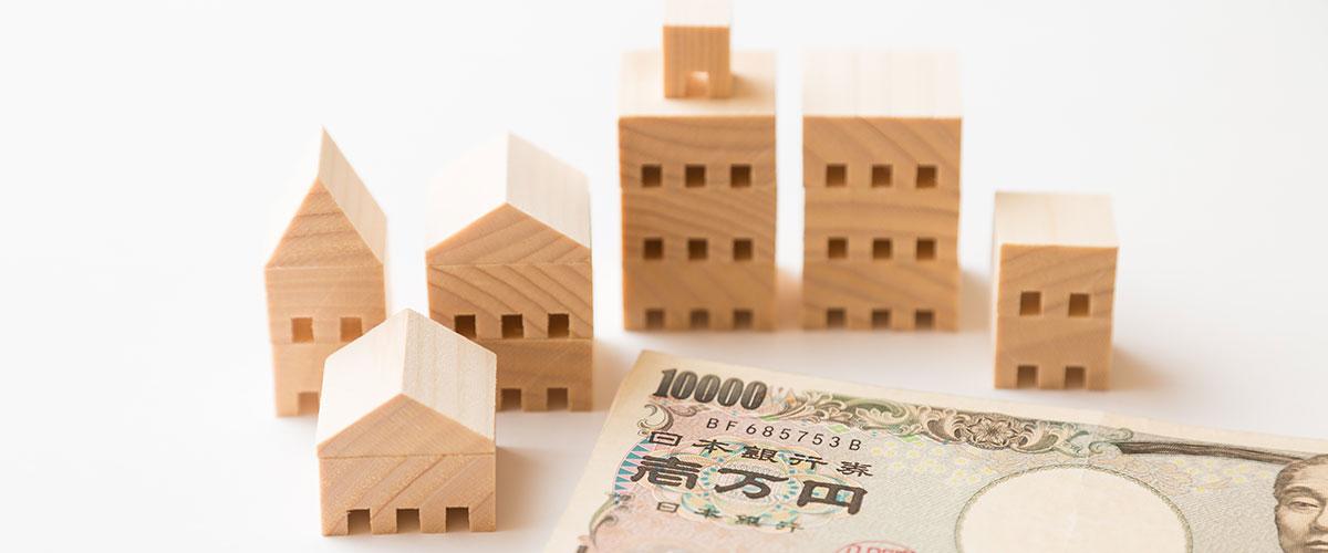 本物の「自然素材健康住宅」を、明瞭価格で実現